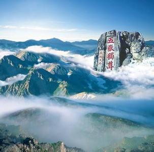 泰山360度全景