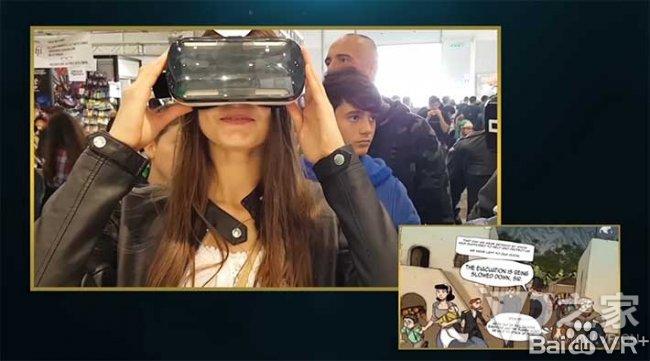 360度全景看VR漫画